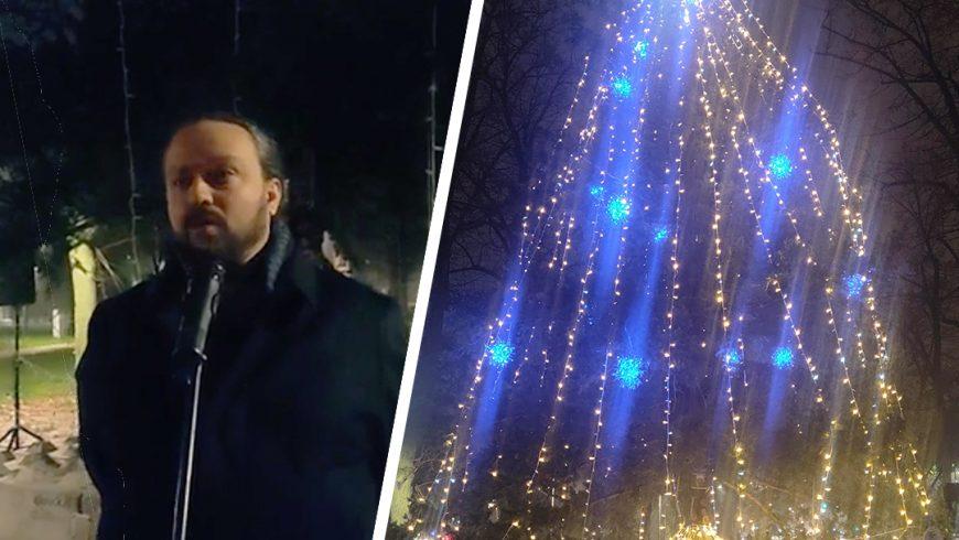 A Ferrara il Natale si accende con – QBLOCK®